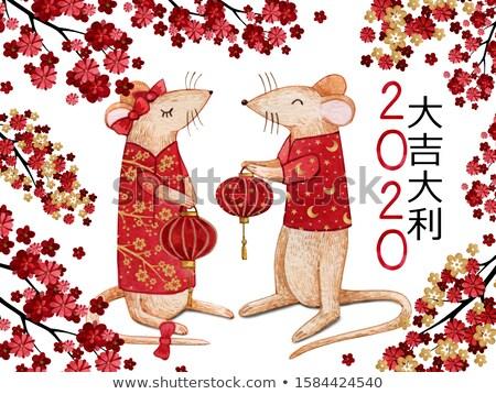 Foto d'archivio: Capodanno · cinese · rosso · acquerello · ratto · banner · illustrazione