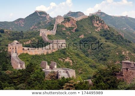 Estrada China um topo grande Foto stock © searagen