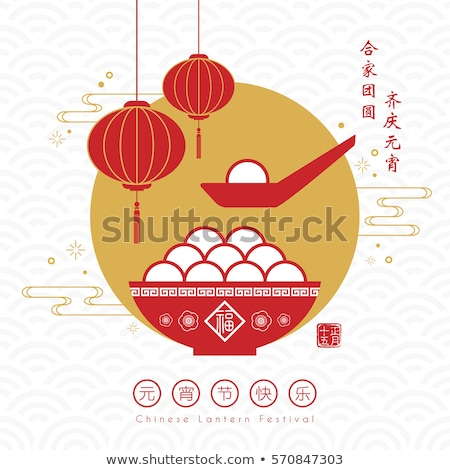 asian festival lanterns Stock photo © smithore