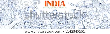 インドの文化 実例 有名な インド トリコロール 芸術 ストックフォト © vectomart