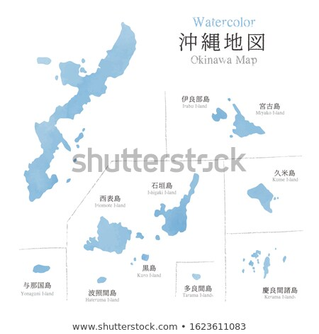 Stock photo: Japan prefectures words on Japan map (blue)
