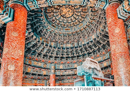 Imperial Vault Inside Temple of Heaven Beijing China Stock photo © billperry