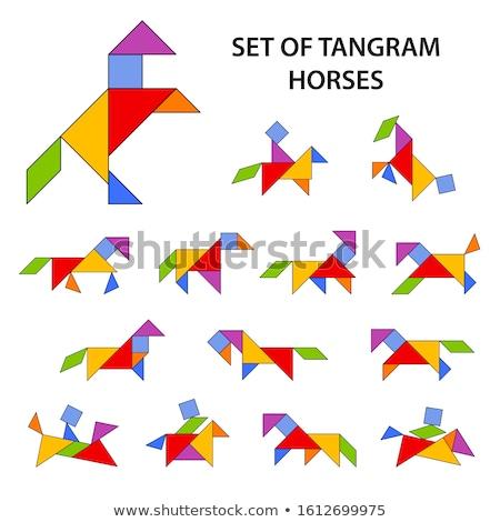 Stock photo: Chinese horseman