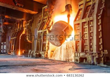 Stock photo: Blast furnace