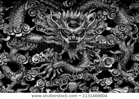 дракон · скульптуры · стены · путешествия · архитектура · власти - Сток-фото © elwynn