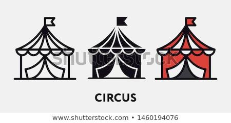 red circus tent icon stock photo © gladiolus