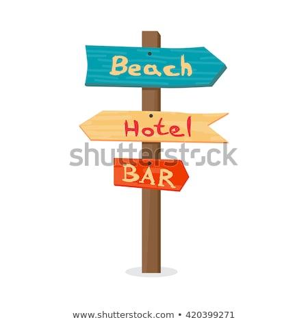 Direzione cartello spiaggia rustico legno Foto d'archivio © stevanovicigor
