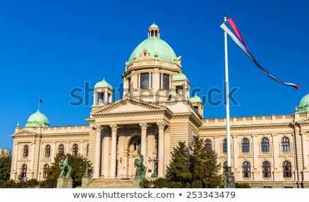 Casa Belgrado Sérvia bandeira urbano preto Foto stock © Kirill_M