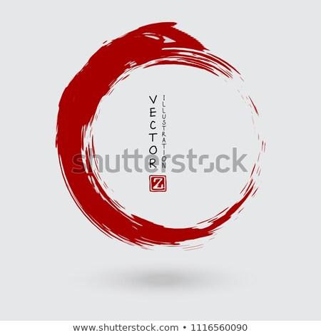 Kırmızı mürekkep sıçramak vektör doku tıbbi Stok fotoğraf © SArts