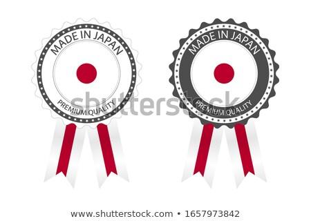 Japan · icon · markt · stempel · inkt · verkoop - stockfoto © kurkalukas