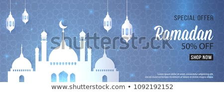 glowing mosque banner design for ramadan season Stock photo © SArts