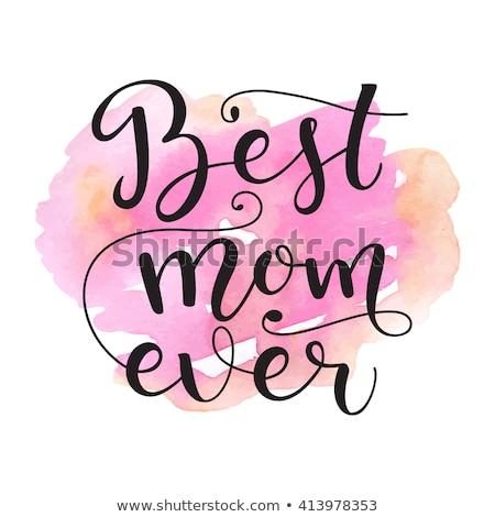 Best moeder tekst vector poster Stockfoto © masay256