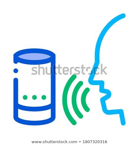 Sound Column Voice Control Icon Vector Illustration Stock photo © pikepicture
