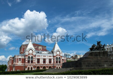 Monument of Chapaev Stock photo © angelp