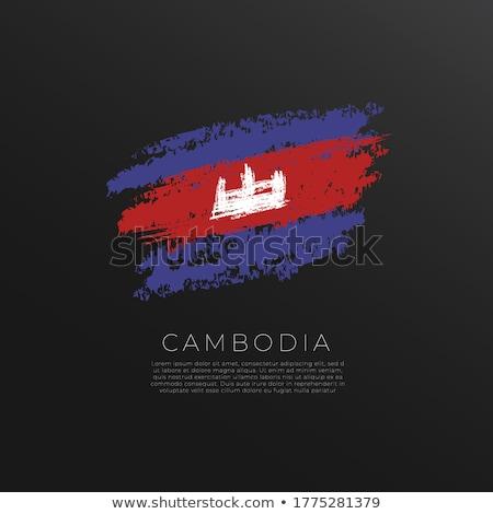 Сток-фото: Камбоджа · Гранж · флаг · старые · Vintage · гранж · текстур