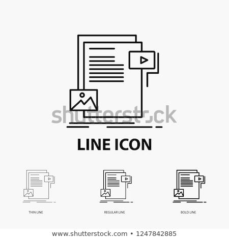 マルチメディア フォルダ コンピュータ ビジネス ショッピング 科学 ストックフォト © pkdinkar