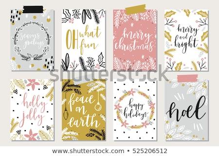 クリスマス · キャンドル · ファイル - ストックフォト © carodi