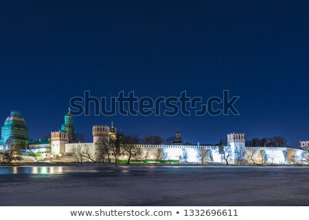 The Convent at night. Novodevichy nunnery, Moscow City, Russia Stock photo © MiGo