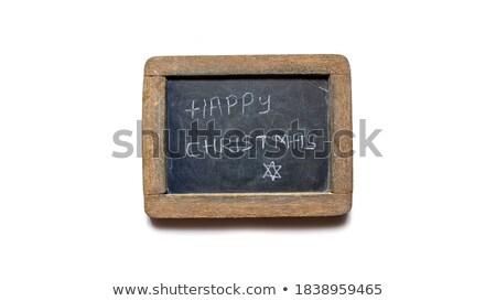 Foto d'archivio: December 25 On Blackboard Banner