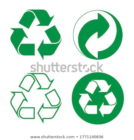 Recycled stamp Stock photo © fuzzbones0