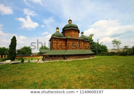 Tipik eski bölge Ukrayna ev şehir Stok fotoğraf © vlad_star