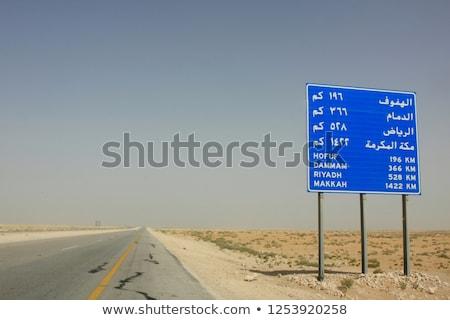 Traffic signs in Saudi Arabia Stock photo © zurijeta