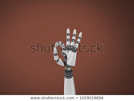 ロボット · アイコン · ベクトル · 画像 · 黒 · レトロな - ストックフォト © wavebreak_media