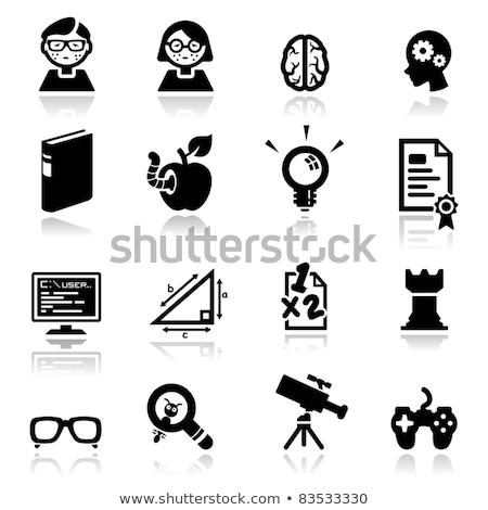 Hersenen bril boek vector witte menselijke Stockfoto © Andrei_