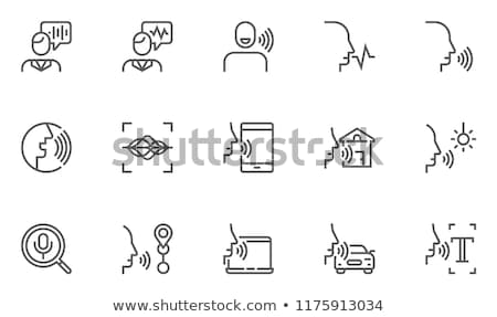 Voice search. Microphone icon for voice search. stock photo © AisberG