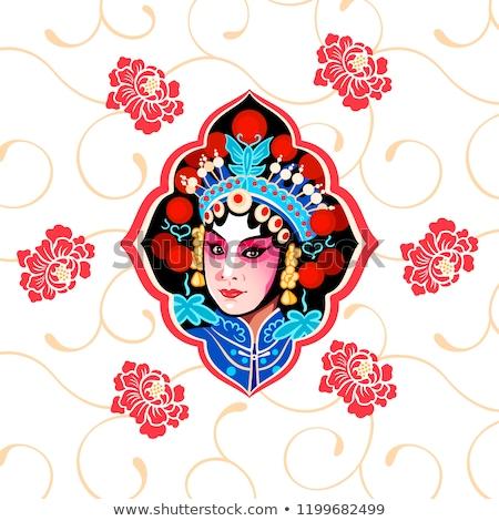 китайский опера цветочный плакат красоту Сток-фото © sahua