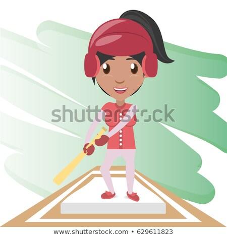 Cartoon Smiling Baseball Player Woman Stock photo © cthoman