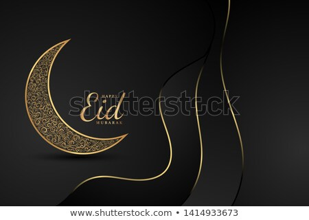 elegant black and white eid mubarak card design Stock photo © SArts