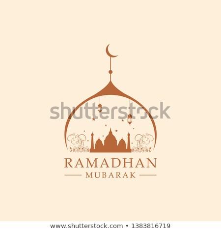 clean eid mubarak mosque banner design Stock photo © SArts