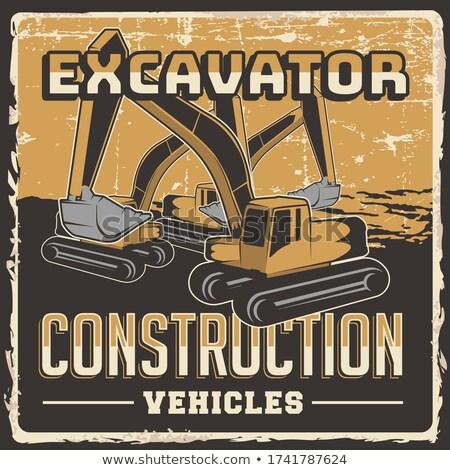 Yellow excavator vector illustration Stock photo © YuriSchmidt