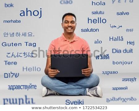 ciao · diverso · internazionali · lingue · saluto · persone - foto d'archivio © dolgachov