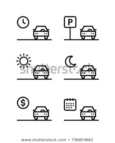車 家賃 駐車場 販売 単純な ストックフォト © karetniy