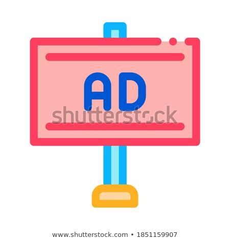 Cartellone icona vettore contorno illustrazione segno Foto d'archivio © pikepicture