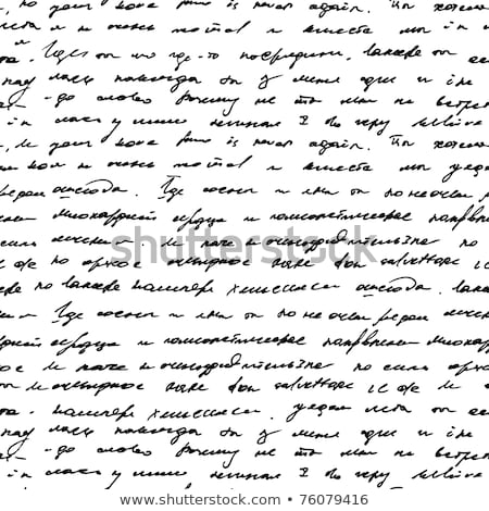 White Cloth With Abstract Writing In Black Stockfoto © mcherevan
