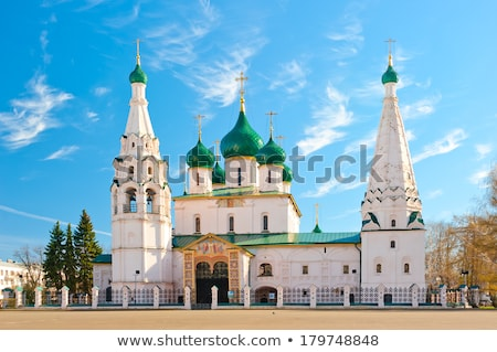 beautiful christian church in yaroslavl stock photo © kyolshin