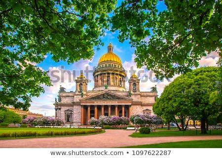 キューポラ · オーソドックス · 教会 · 曇った · 空 · クロス - ストックフォト © roka