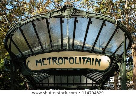 paris metro sign art nouveau style stock photo © neirfy