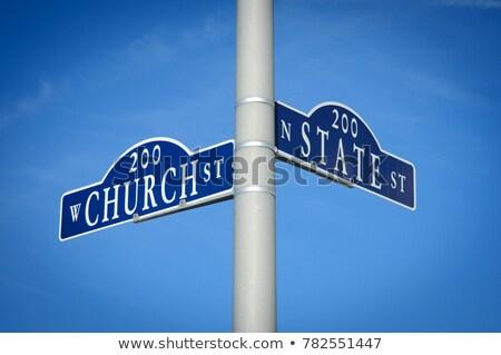Церкви фото против знак волна Сток-фото © rmarinello