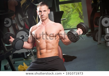 Very fit ripped young athlete. stock photo © lithian