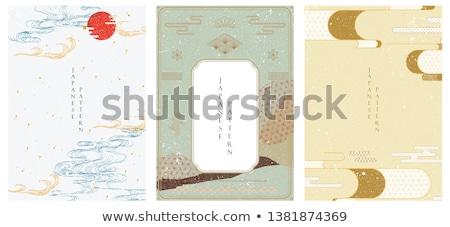 kártya · Japán · kék · világ · utazás · zászló - stock fotó © natashika