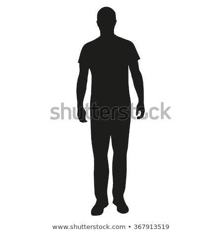 Photo stock: Heureux · homme · silhouettes · sourire · fête · succès