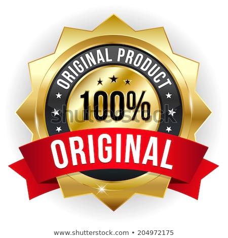 Originale produit or vecteur icône bouton Photo stock © rizwanali3d