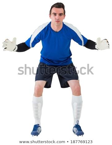 Doelverdediger Blauw klaar opslaan witte voetbal Stockfoto © wavebreak_media