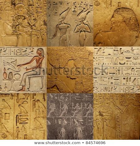 Oude Egypte hiëroglief muur kunst Stockfoto © Mikko