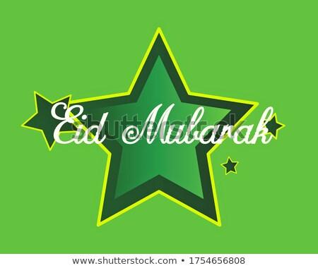 vibrant beautiful mosque for eid mubarak festival Stock photo © SArts