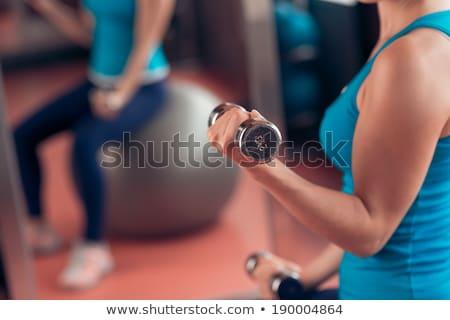 Specchio pilates palestra donna stabilità palla Foto d'archivio © lunamarina
